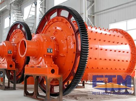 China Ball Mill